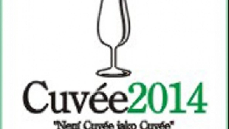 """Mezinárodní soutěž vín """"Cuvée 2014 Ostrava"""""""